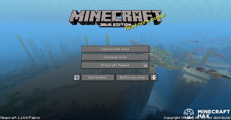 1567945671 screenshot 1 - Free Game Cheats
